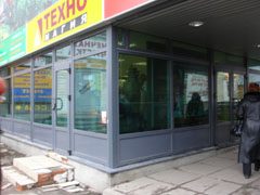 металлопластиковые перегородки GEALAN в Петербурге