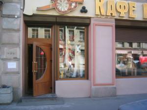 Входные двери в Санкт-Петербурге